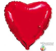Шар Flexmetal Сердце Красное 18'