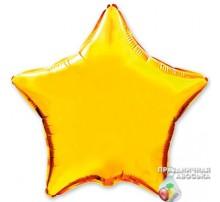 Шар Flexmetal Мини 9' Звезда Золото