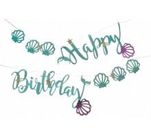 """Вывеска Happy Birthday """"Ракушки"""" тифани"""