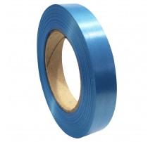 Упаковочная лента (2 см.) - синяя