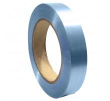 Упаковочная лента (2 см.) - голубая