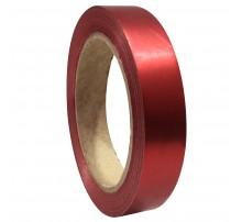 Упаковочная лента (2 см.) - красная