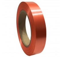 Упаковочная лента (2 см.) - оранжевая