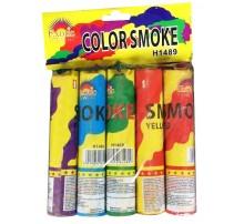 Цветной дым Color Smoke - ассорти