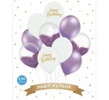 """Набор Латексных Шаров SHAROFF """"Happy Birthday. Фиолетовый браш"""" (10 шт.)"""