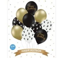 """Набор Латексных Шаров SHAROFF """"Happy Birthday. Черный с золотом, Playboy"""" (10 шт.)"""