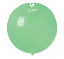 Шар-сюрприз латексный Gemar  G220 - мятный 31'