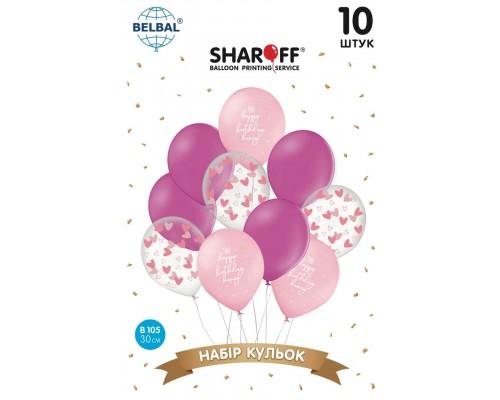 """Набор Латексных Шаров SHAROFF """"Happy Birthday. Розовый"""" (10 шт.)"""
