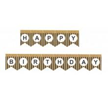 """Флажки Happy Birthday """"Блестки"""" - черные"""