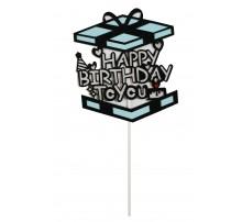 "Топпер в торт ""Happy Birthday to You. Коробка""- серебряно-голубой"