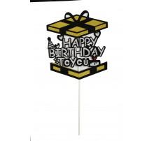"Топпер в торт ""Happy Birthday to You. Коробка"" - серебряно-золотой"