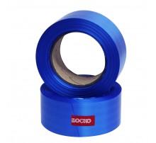 """Упаковочная лента """"Широкая"""" (5 см.) - синяя"""